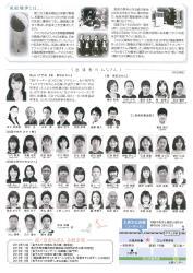 風船爆弾チラシ裏_01